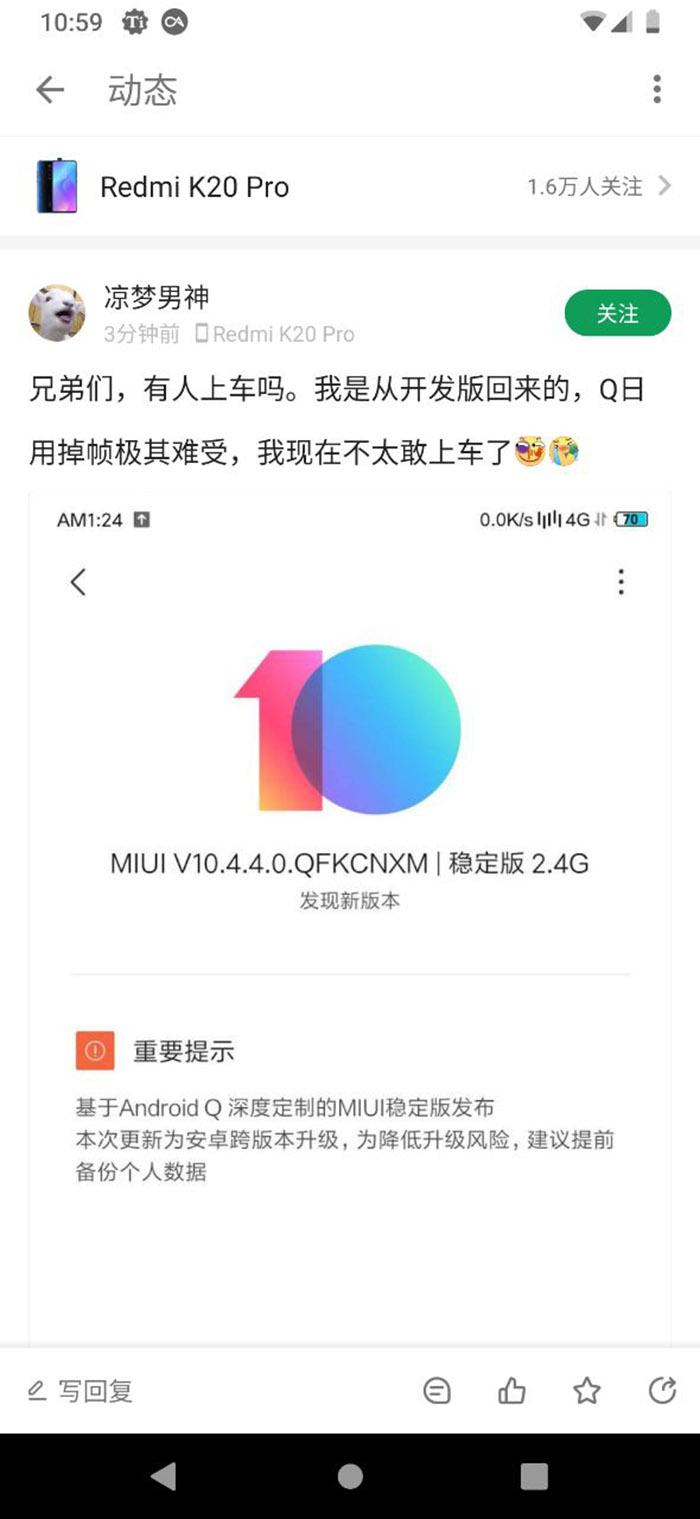Android 10 en Redmi K20 Pro