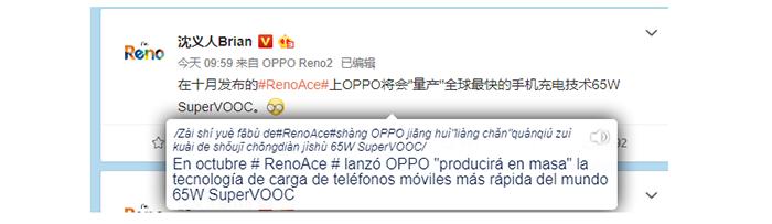 Confirmación en Weibo de la carga rápida de Oppo