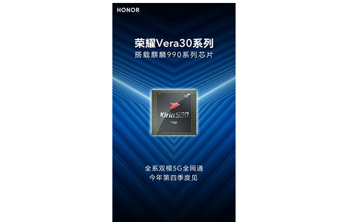 Honor Vera 30 con Kirin 990 y 5G