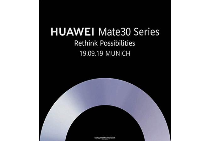 Presentación Huawei Mate 30