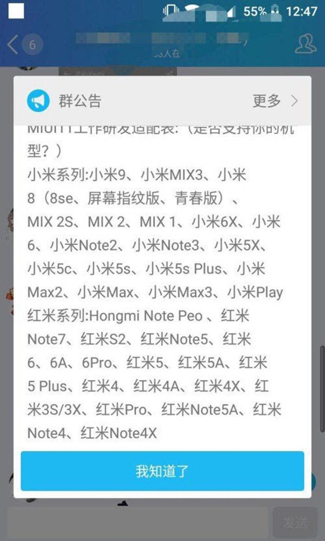 Móviles Xiaomi que actualizarán a Android 10