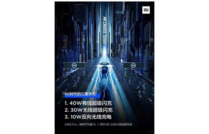 Cartel teaser del Xiaomi Mi 9 Pro 5G